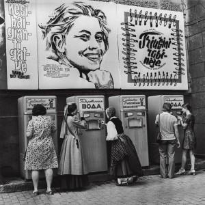 Dainu sventes. Triusiai rubineje. Vilnius, 1970